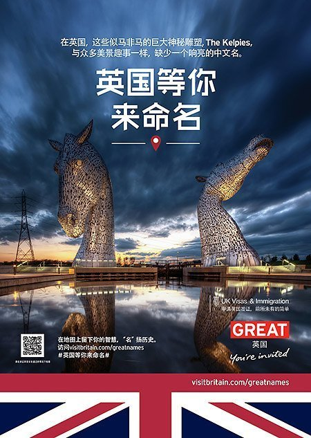 Cover Shot – Brochure – 'Visit Britain'